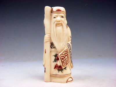 £94.15 • Buy 2-7/8  Japanese Highly Detailed Hand Crafted Netsuke Old Man Cane Fan #111218