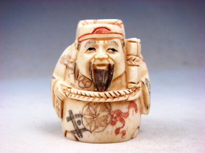 £58.49 • Buy Japanese Detailed Hand Carved Netsuke Sculpture Bless Immortal Scroll #122918