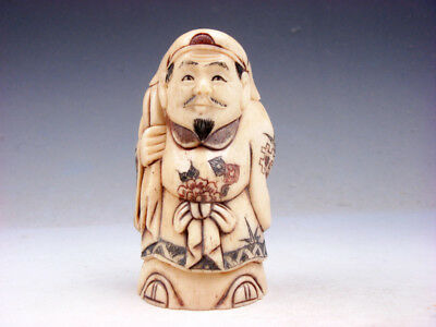 £102.37 • Buy 2.75  Highly Detailed Hand Crafted Japanese Netsuke Man Carrying Big Bag #C