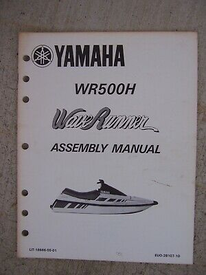 $ CDN24.98 • Buy 1986 Yamaha WR500H Wave Runner Water Vehicle Assembly Manual MORE IN STORE  L