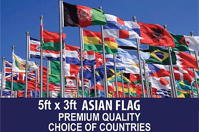 ASIAN COUNTRY FLAG 5FTx3FT QUALITY POLYESTER FLAGS CHOOSE YOUR DESIGN • 5.99£