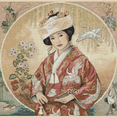 Cross Stitch Chart - Geisha Oriental Lady No 77a  FlowerPower37-UK FREE UK P&P • 3.50£