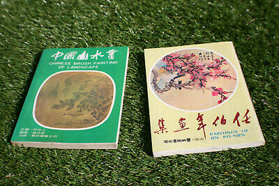 2 Books - 1) Chinese Brush Painting Of Landscape & 2) Painting Of Jen Po-Nien • 39.99£