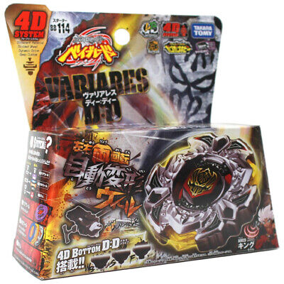 $21.89 • Buy GENUINE Takara Tomy Variares D:D Beyblade BB114 Japanese With Light Launcher LR