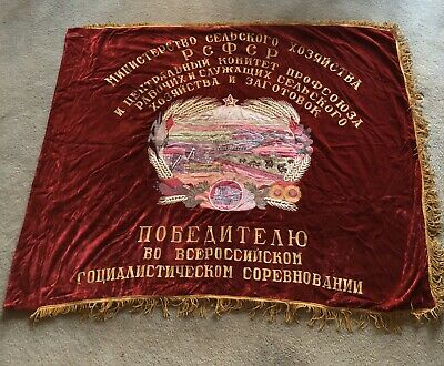 Soviet Union Banner / Flag / Pennant Double Sided • 1,366.81£