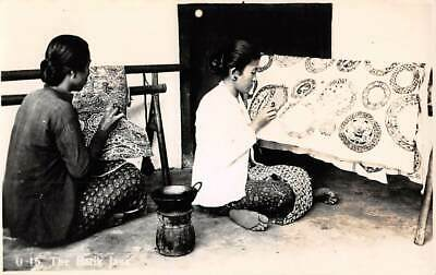 £8.51 • Buy INDONESIA, 2 WOMEN APPLYING DESIGNS ON BATIK CLOTH, REAL PHOTO PC C 1930's
