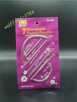 Sewing Family Household Needle Set Curved Carpet Glover Multi Purpose House Hold • 1.69£