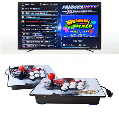 AU185 • Buy 4000 Games 18S Pandora's Box Retro Key Split 3D Games FULL 2 Players Arcade HD
