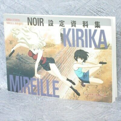 $ CDN95.53 • Buy NOIR Kirika Mireille Animation Art Works Illustration Book Model Sheet MV