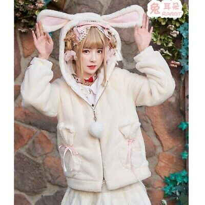 Japanese Lolita Sweet Plush Thicken Coat Cute Ear Hooded Jacket Top White Ting1 • 49.18£