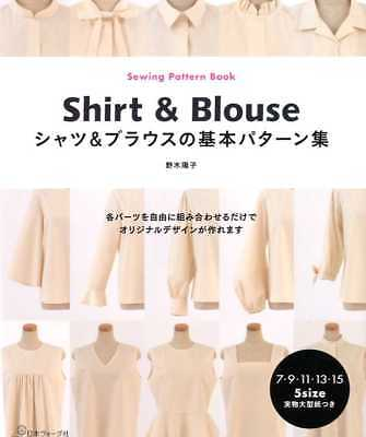 £22.91 • Buy Sewing Pattern Book Shirt And Blouse - Japanese Craft Pattern Book
