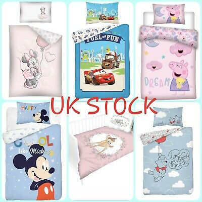 DISNEY 2 PIECES SET NURSERY BEDDING SET/PILLOWCASE/DUVET COVER Crib/Cot/Cot Bed  • 19.49£