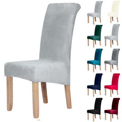 UK Velvet Dining Chair Covers Protective Slipcover Polyester Seat Covers Home • 7.29£
