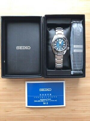 $ CDN1245.43 • Buy Seiko MM200 Great Blue Hole Special Edition SPB083J1 SBDC065 Divers Watch MINT