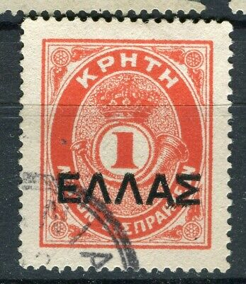£2 • Buy GREECE; CRETE 1908 Administration Postage D. Used 1l. Value