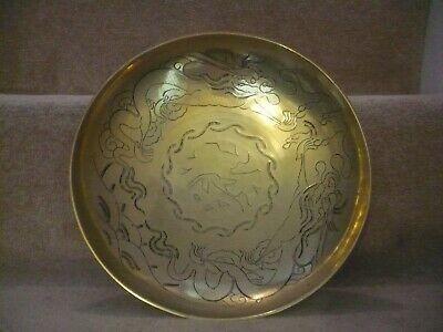 A Large Vintage Brass Chinese Bowl With Stunning Engravings A Superb Bowl • 8.95£
