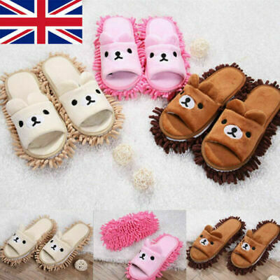 JW Cute Mop Slippers Lazy Floor Foot Socks Shoes Quick Polishing Cleaning Dust • 8.89£
