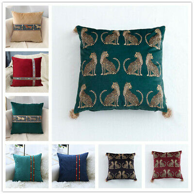 Leopard Tassel Soft Velvet Waist Rectangle Square Sofa Pillowcases Cushion Cover • 10.50£