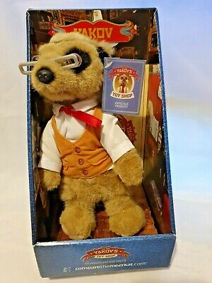 Yakov Compare The Meerkat Toy With Box & Tag • 5.99£