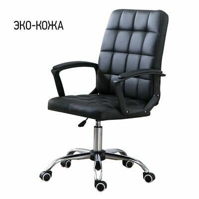 AU803.62 • Buy New Computer Gaming Chair Office Chair With Footrest Lift Swivel Chair