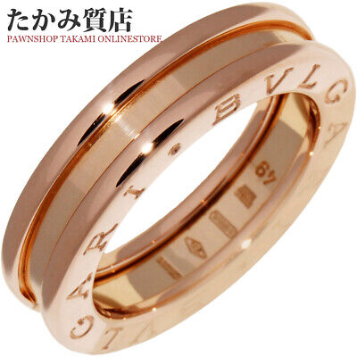 AU1781.51 • Buy Bvlgari K18Pg B.Zero1 Be Zero One Ring Xs An852260 49 No.9