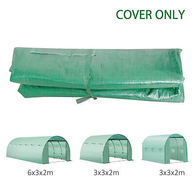 Greenhouse Replacement Cover ONLY For Tunnel Walk-in Greenhouse • 42.99£