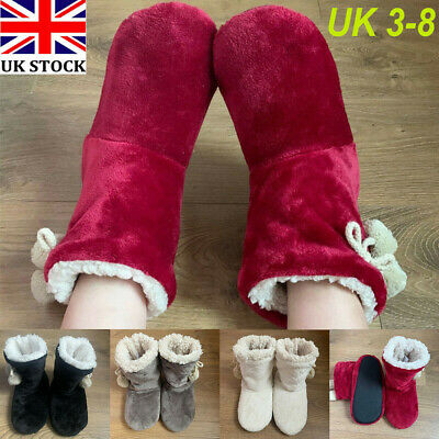£7.80 • Buy Ladies Slip On Bootie Slippers Size 3 To 8 UK - WINTER WARM LINED BOOT SLIPPERS
