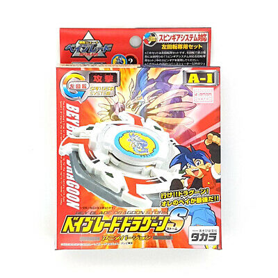 £16.99 • Buy Takara Beyblade Collectables