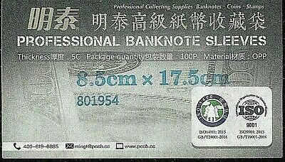 £2.29 • Buy 20 New Clear OPP Professional Banknote Sleeves 💴 175mm X 85mm  [Thickness 5C]