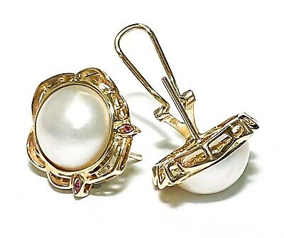 $1364 • Buy 14K Y Gold Natural Ruby 13-13.5mm White South Sea Mabe Pearl Omega Back Earrings