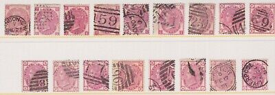 £7 • Buy GB STAMPS QUEEN VICTORIA 3d ROSE SELECT FINE USED PLATE NUMBERS 4-12 14-21
