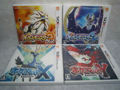 $118.45 • Buy Nintendo 3DS Pokemon Sun Moon X Y Set Of 4 Used With Case From Japan F/S