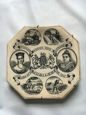 £4.99 • Buy Queen Victoria Jubilee Pottery Plate 1887 F&CO Vintage Royalty