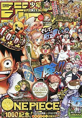 £13 • Buy Weekly SHONEN JUMP 2021 5/6 Issue Japan Comic Magazine One Piece Poster