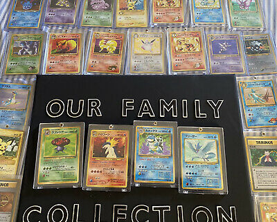 $18.99 • Buy 1ST EDITION POKEMON CARDS - LOT OF 11 - Vintage 90s JAPANESE WOTC! NO DUPLICATES