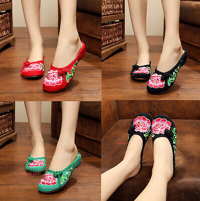 £12.99 • Buy Women's Flat Folk Floral Cloth Shoes Chinese Embroidery Shoes Slippers Handmade