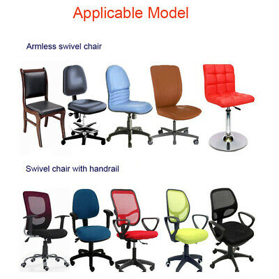AU10.31 • Buy Swivel Computer Chair Cover Removable Office Seat Slipcover Protector Stretch AU