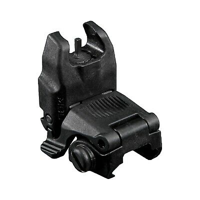 $32 • Buy The Magpul Gen 2 Folding Front Back-Up Sight