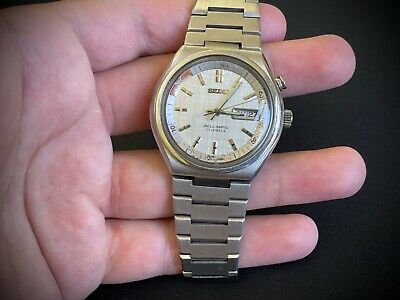 $ CDN45.01 • Buy Vintage Seiko Bellmatic Alarm Brown Dial Automatic Gents Watch Japan Made