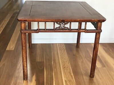 AU362 • Buy Antique Chinese Elm Wood Square Mah-jong Table