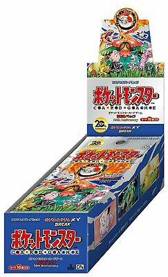 $1825 • Buy Pokemon 20th Anniversary CP6 1st Edition Japanese Booster Box SEALED
