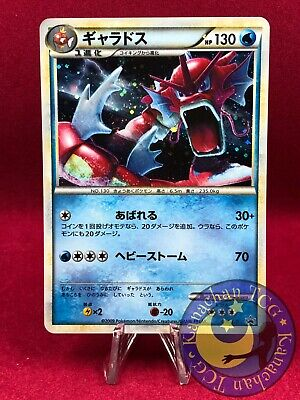$16.50 • Buy Gyarados 004/L-P Japanese Pokemon Card MANY OTHER CARDS LISTED F/S B457