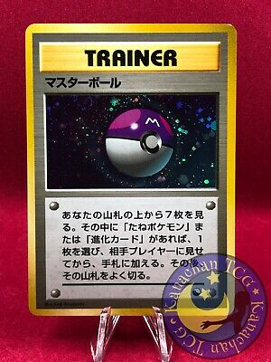 $1.03 • Buy Quick Starter Gift Master Ball Japanese Pokemon Card OTHER CARDS LISTED F/S B493