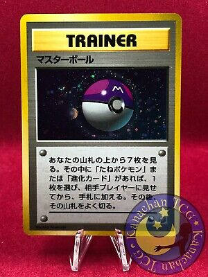 $0.25 • Buy Quick Starter Gift Master Ball Japanese Pokemon Card OTHER CARDS LISTED F/S B494