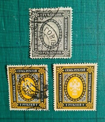 £4.60 • Buy IMPERIAL RUSSIA 1902-04. 3 Items, Vertically Laid Paper. MNH And Used. G/VG.
