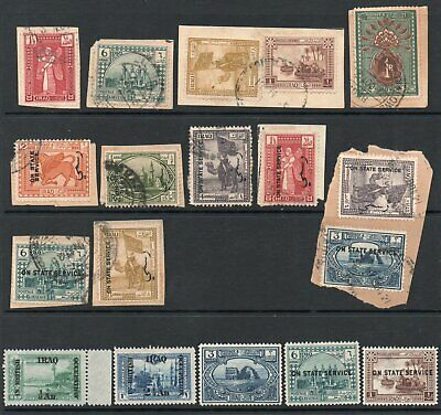£2.99 • Buy IRAQ EARLY STAMPS  USED ON PIECE And MINT