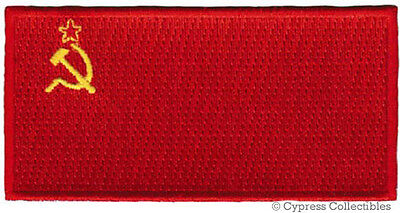£3.59 • Buy SOVIET UNION FLAG Embroidered PATCH RUSSIA USSR CCCP Iron-on COMMUNIST EMBLEM