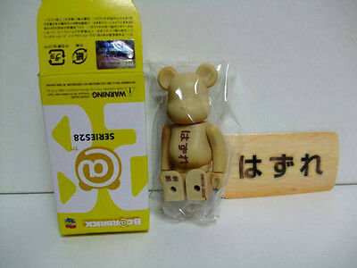 $79.99 • Buy Hot Bearbrick Series 28 Wood Type Hazure Secret Artist Chase 1/192 Toys