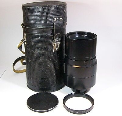 £99.97 • Buy 3M-5A 8/500mm Lens #762560 Telelens With M42 Mount.Perfect Condition.MTO