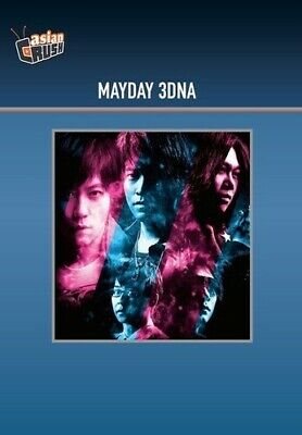 Mayday 3dna (2014, REGION 1 DVD New) • 9.19£